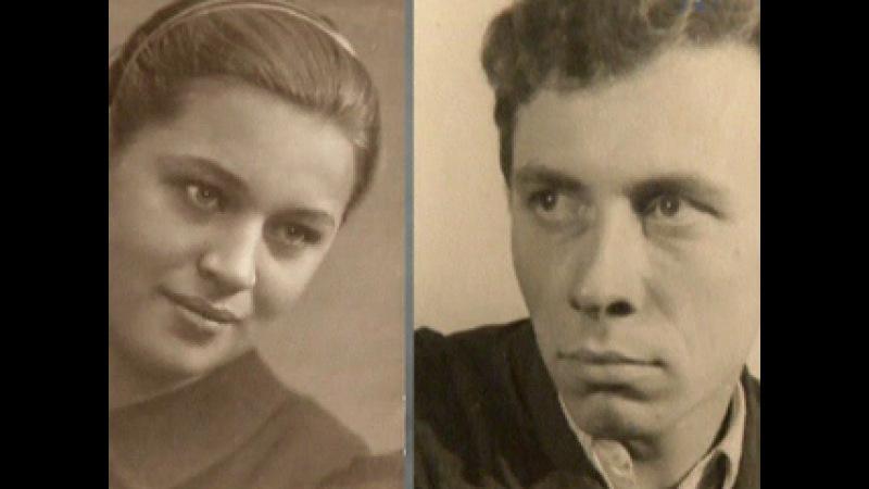Больше, чем любовь. Анатолий Папанов и Надежда Каратаева