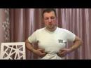 ч 1 Упражнения на расслабление диафрагмы человека избавляемся от давления Relax the diaphragm