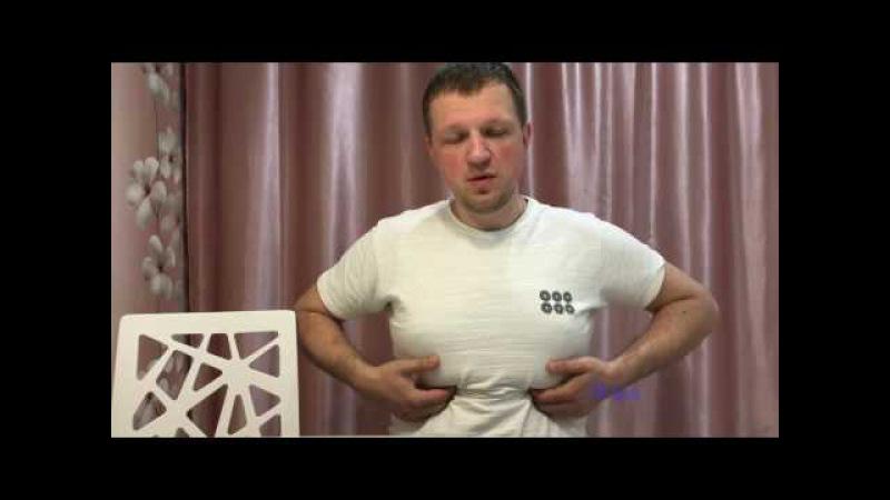 ч.1 Упражнения на расслабление диафрагмы человека-избавляемся от давления.Relax the diaphragm.