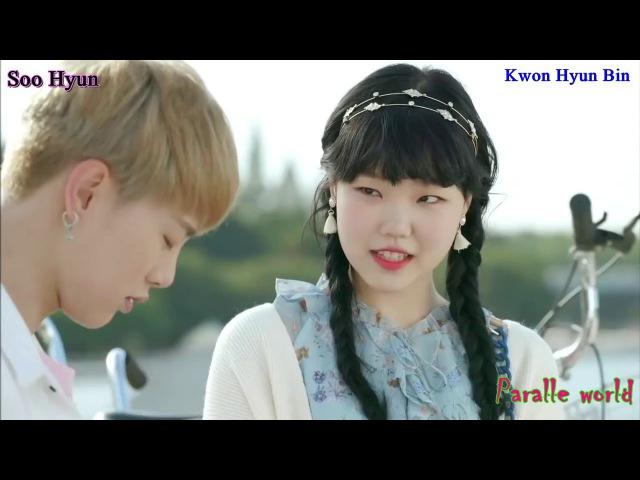 Kwon Hyun Bin / 권현빈♥Soo Hyun / 수현(С первого взгляда)