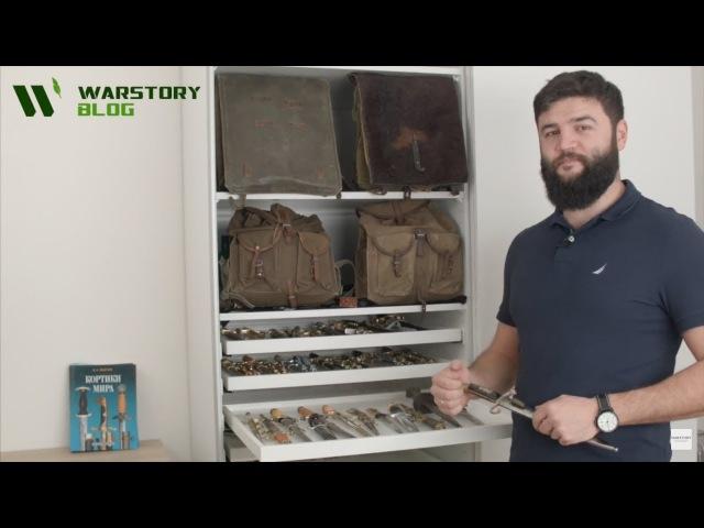 Офицерские кортики стран мира Коллекция антикварного холодного оружия