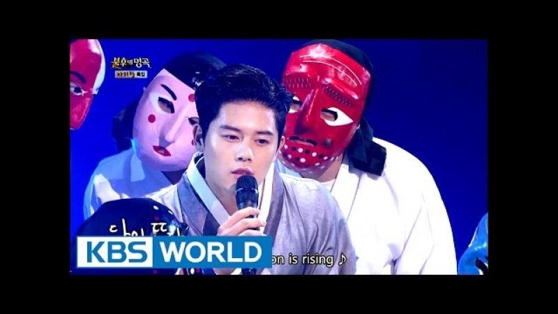 Kim Dongjun - Yeongam Arirang   김동준 - 영암 아리랑 [Immortal Songs 2 2016.10.29]