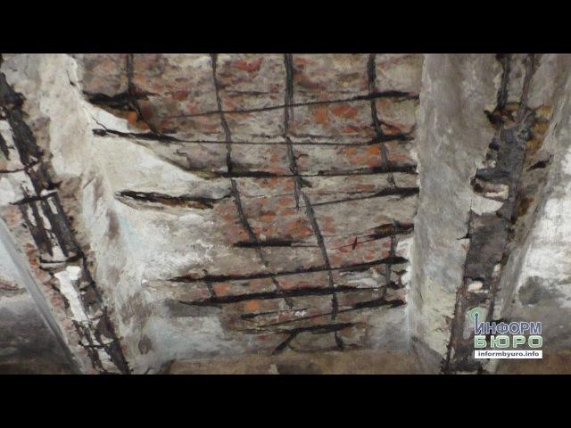 Будинок-чудовисько: ремонт департаменту ЖКГ