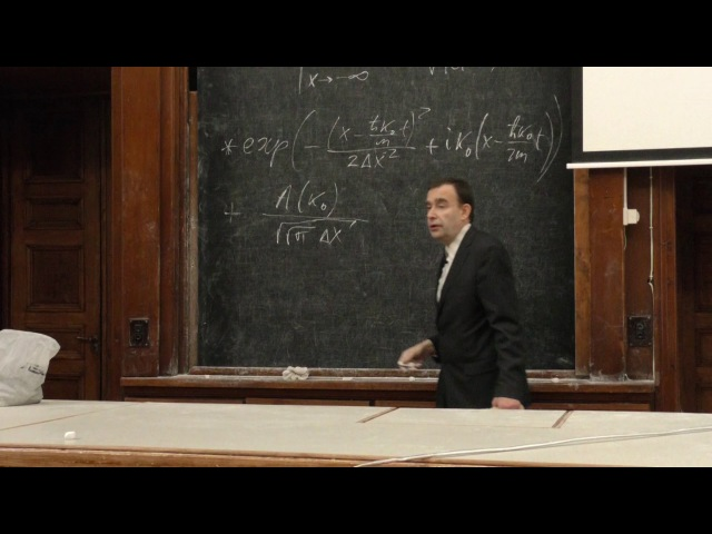 Силаев П. К. - Квантовая теория - Нестационарное уравнение Шредингера (Лекция 11)