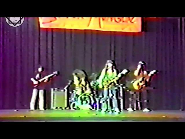 Br. Mungle (Mr. Bungle) Eureka High School Talent Show (1985)