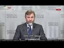 Новинский права украинцев на оккупированных территориях дискриминируются 06 02 18