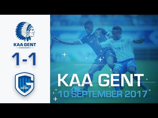 🎬 6 тур | KAA Gent - KRC Genk (1-1) | 2017/18