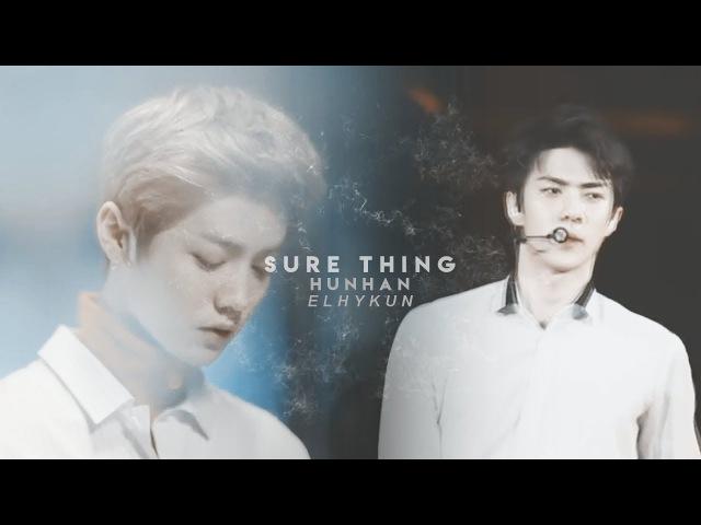 Hunhan || sure thing