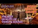 ДИМАШ / DIMASH - At Chinese Spring Festival 2018 (with Maksim Mrvica & Mu-Ye Wu) (RUS SUB)