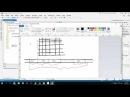 Самоучитель C 21 серия Visual Studio Матрицы и многомерные массивы