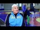 Фільм до 90 - річчя легенди світової боротьби, Олімпійського чемпіона Івана Богдана