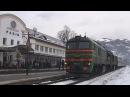 Поїзд Харків-Рахів урочисто зустріли на Закарпатті