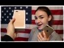 Подарил IPhone 7 Plus Любимой | Не Ожидала Такого Поворота