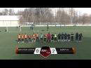 Декатлон-Алтуфьево 0-2 Байер 04 Леверкузен, обзор матча