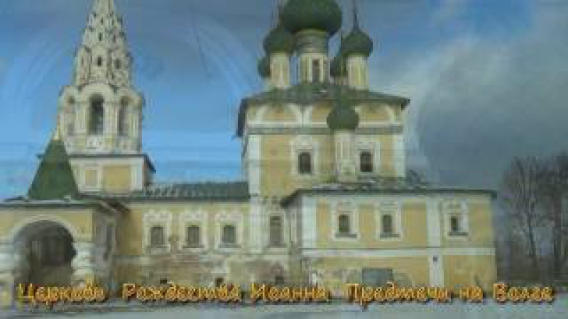 Монастыри и храмы Углича
