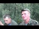 Армейская-Это не моя война