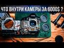 Камера за $6000 Что внутри Разбор камеры Canon EOS 1D X Mark II Питер МакКиннон