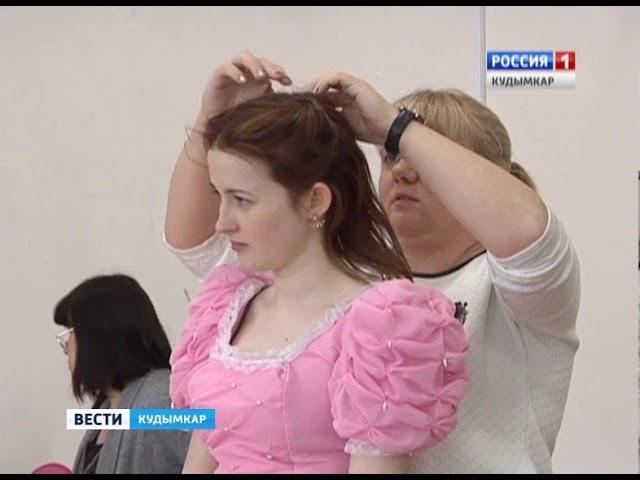Вести/ Кудымкар 14.03.18
