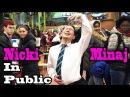 SINGING IN PUBLIC NICKI MINAJ Twerk in Public
