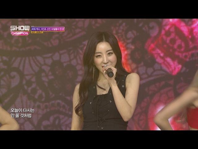 Show Champion EP.253 Blah Blah - Good job [블라블라 - 참 잘했어요]