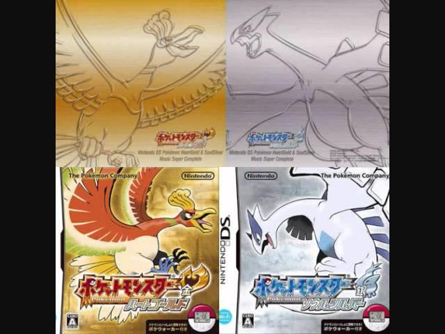 Ho-Oh's Theme - Pokémon HeartGold/SoulSilver