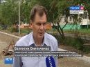 Вести Комсомольск-на-Амуре запись с эфира 14 июля 2017 г.