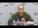 Эдуард Басурин о ситуации в ДНР на 18.03.18. Актуально