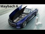 Mercedes-Maybach 6 Cabriolet - Electric Ultra Luxury (750 hp)