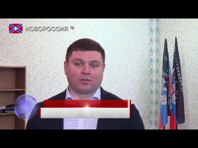 Дебальцево встреча и.о. министра АПиП Владимира Антонова с гражданами