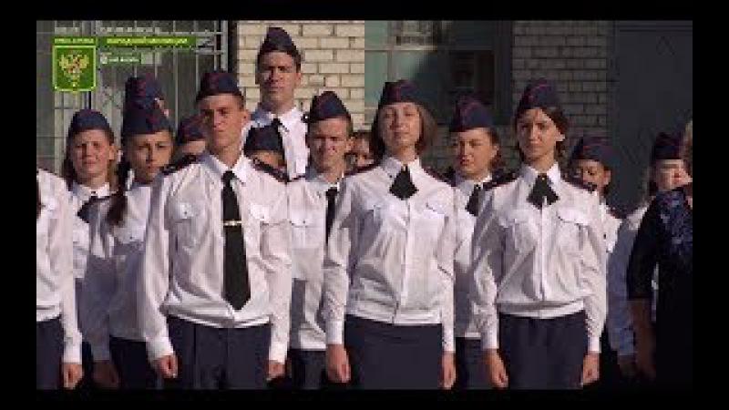 Курсанты Луганского лицея приведены к клятве.