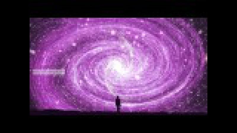 Лечебная Космическая Музыка Исцеления Энергии | Пробуждение, Вспомнить и Почувс...