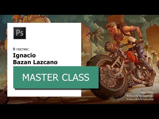 HOW TO PAINT ILLUSTRATION IGNACIO BAZAN LAZCANO ART MASTER CLASS