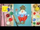 Как нарисовать шута урок рисования для детей от 4 лет гуашь рисуем дома поэтап