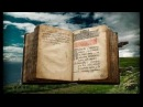 Кафизма 13 Псалмы с 91 по 100 • Молитвы после кафизмы XIII