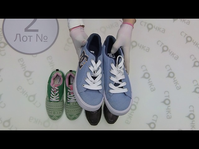 MTNG MUSTANG SPORT SHOES 2, сток одежда оптом