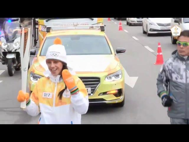 Joanna Jedrzejczyk PyeongChang2018 Torch Relay