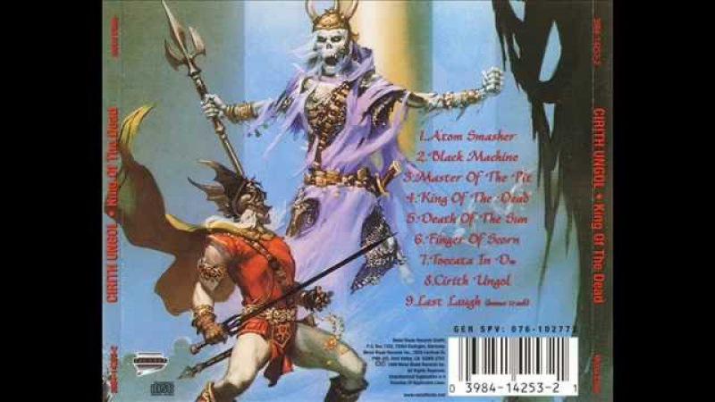 Cirith Ungol King of the Dead FULL ALBUM 1984