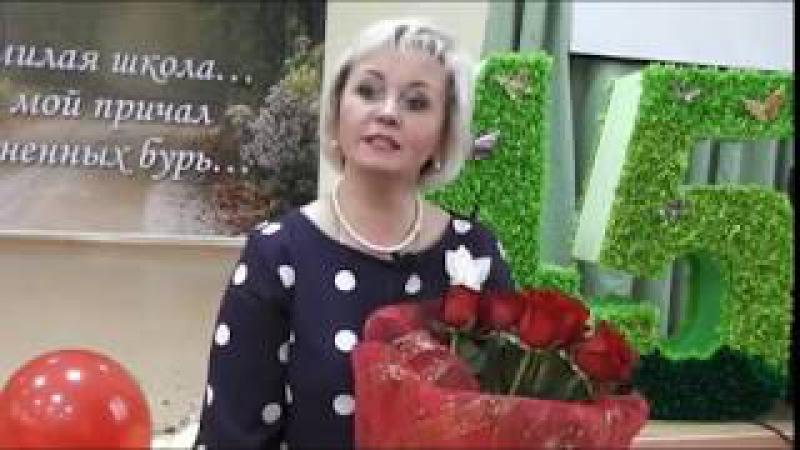 школа21юбилей45летисторияЛетнийГород