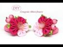 Kanzashi DIY Kanzashi flower tutorial How to DIY / Канзаши мастер класс Резиночки из репсовых лент