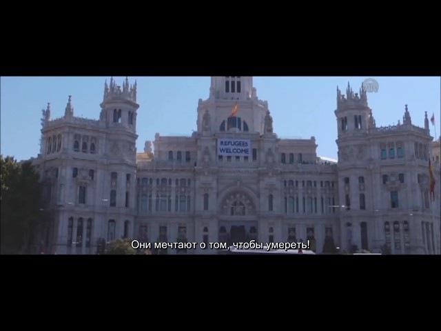 Alerta Judiada - Закат белой Европы