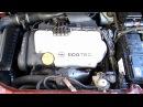 Двигатель Опель Opel Zafira A 1 8 16V X18XE11