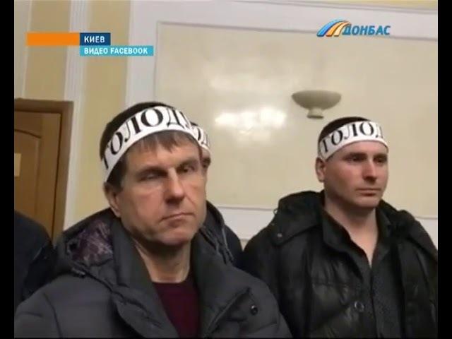 Шахтеры ГП Селидовуголь объявили голодовку
