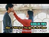 Ailee - I Will Go to You Like the First Snow ENGSUB + Romanization + Hangul  Dokkaebi OST FMV
