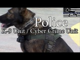 St. Charles County Police Department K-9 Unit / Cyber Crime Unit