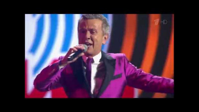 Pupo - Gelato Al Cioccolato Live Discoteka 80 Moscow 2017 FullHD