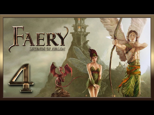 Faery - Legends of Avalon ★ 4: Термиты
