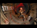 S.T.A.L.K.E.R. Тень Чернобыля ► А ВОТ И МУТАНТЫ! 4