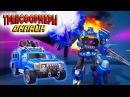 САУНДВЕЙВ ЗАХВАТ ТОЧЕК Трансформеры онлайн Transformers Online прохождение на русском 2017 5