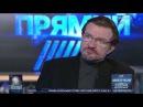 Последнее интервью Аркадия Бабченко, убитого 29 мая 2018 года в Киеве российского журналиста и критика главы фашистской государственной террористической организации россия, Путина, от 11 февраля 2018 года. - YouTube