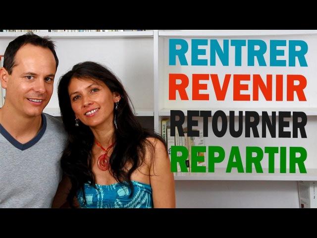 RENTRER REVENIR RETOURNER REPARTIR ( ALLERVENIR)